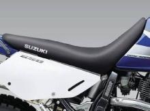 suzuki dr650 gel seat